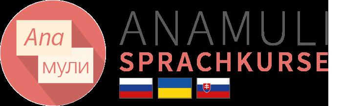 kyrillisches alphabet lernen